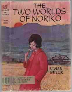 Image for The Two Worlds of Noriko