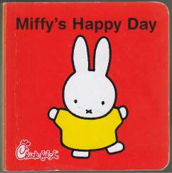 Image for Miffy's Happy Day Miniature Board Book