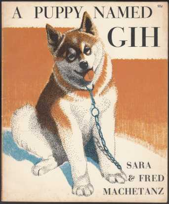 Image for A Puppy Named Gih