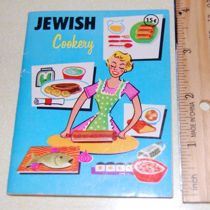 Image for Jewish Cookery (Pygmy Books)