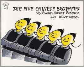 Image for The Five Chinese Brothers