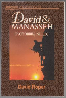 Image for David & Manasseh  Overcoming Failure  Discovery Series